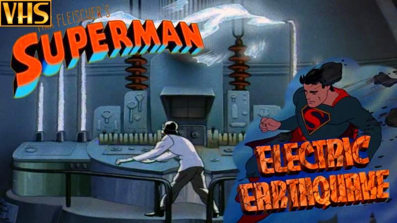 Супермен Superman 1941 7 серия Электрическое землетрясение