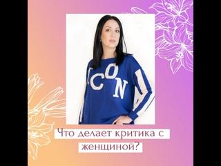 Косметолог Татьяна Храмова | Самара kullanıcısından video