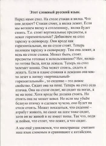 фото из альбома Романа Королёва №15