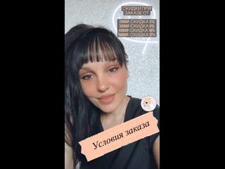 Видео от Катерины Евсюковой