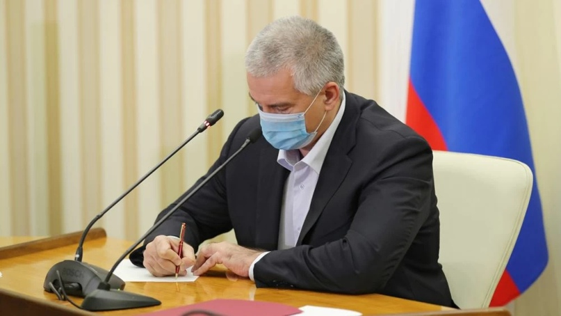 Сергей Аксёнов: Главная цель изменения стоимости проезда на общественном транспо...