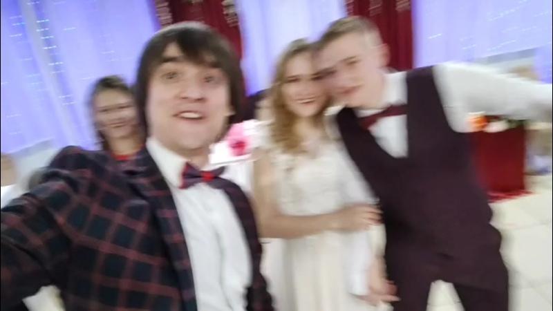 (558) Отзывы после свадьбы Маргариты и Андрея ! тамада в Омске Александр Марков 89514104537