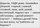 Фотоальбом Светланы Сакулиной