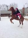 Фотоальбом Регины Пексимовой