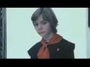 С 25 по 29 марта 1985 года состоялась громкая премьера научно-фантастического художественного фильма «Гостья из будущего»