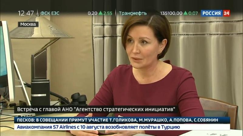 Светлана Чупшева во время рабочей встречи с председателем Правительства РФ Михаилом Мишустиным