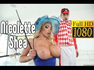Nicolette Shea большие сиськи big tits [Трах, all sex, porn, big tits , Milf, инцест, порно blowjob brazzers секс анальное секс