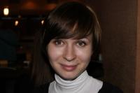 Дарья Черноус фото №45