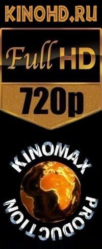 Kinoxd