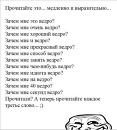 Персональный фотоальбом Жени Журавлёва