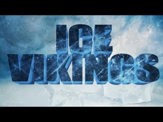 Ледовые викинги 2 сезон 07 серия / Ice Vikings (2021)