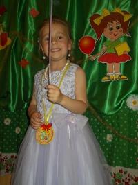 photo from album of Lesya Stadovich №16