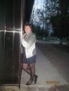 Татьяна Реутова