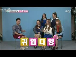 150830 Red Velvet @ MBC Section TV (рус. саб)