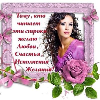 Татьяна Пинаева