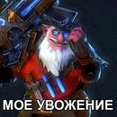 Фотоальбом Родиона Власова