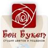 Бон Букет - цветы, букеты, подарки в Москве ❀✔