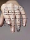 Фотоальбом Ирины Ивановой