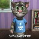 Фотоальбом Карины Ложкиной