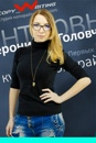 Фотоальбом Вероники Головченко