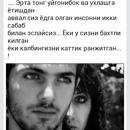 Персональный фотоальбом Гулнозы Юсановой