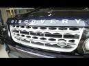 Восстановительная полировка кузова и фар Lend Rover