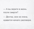 Сергей Торин фотография #15
