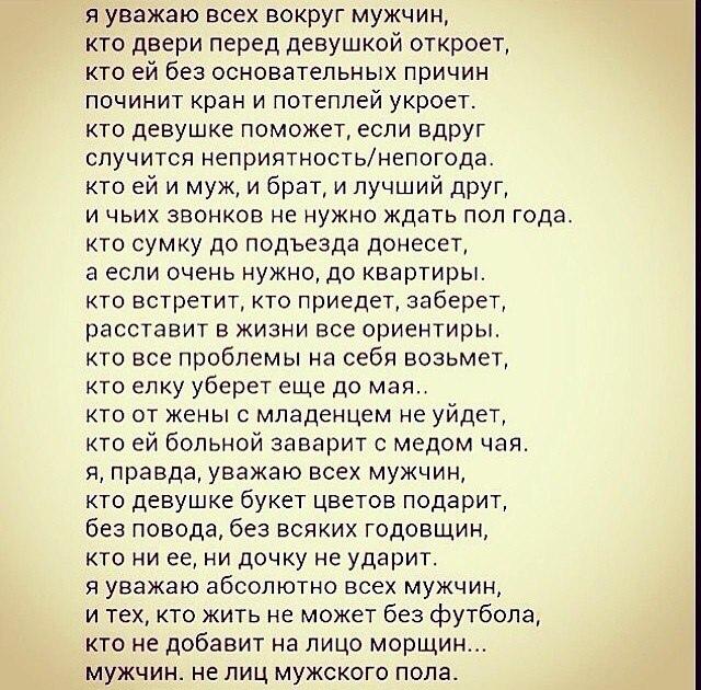 фото из альбома Anastasia Malyhina №4