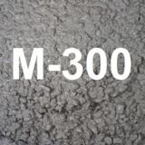 Донецк бетон купить как правильно укладывать бетонную смесь