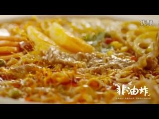 [VIDEO] 160529 Luhan @ JiuJiuAi《玖玖爱》Six Grain Noodles TVC 15s