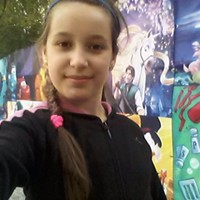 Фотография профиля Софии Вацак ВКонтакте