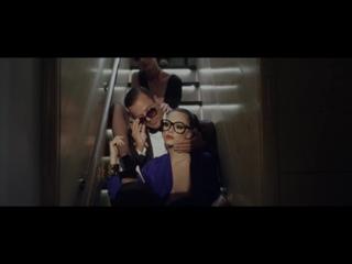 Jean-Roch - Name Of Love ft. Pitbull, Nayer