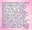 Фотоальбом Ольги Икаевой