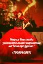 Фотоальбом Марии Бессоновой