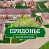 ЖК Придонье г. Новомосковск