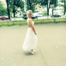 Вероника Китросан