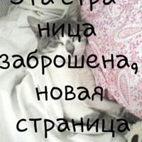ЕлизаветаКлименко