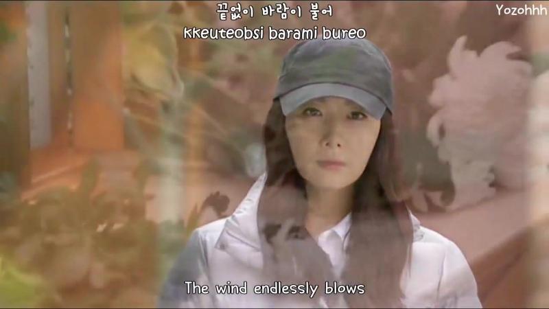 OST Странная экономка Yoo Sung Eun Twilight