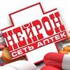Аптека Нейрон | Красноярск