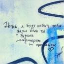 Даша Иванова фотография #12