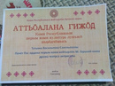 Савельева Татьяна | Кудымкар | 30