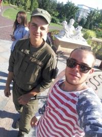 Владислав Лунин фото №10