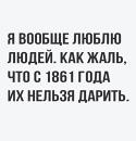 Фотоальбом Фарруха Мирзорахимова