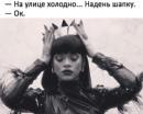 Чапская Надежда   Омск   6