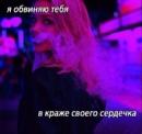 Личный фотоальбом Марии Соколенко