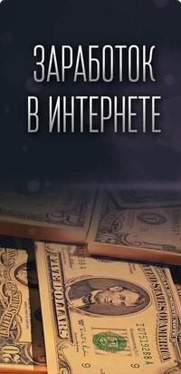 8/20/ · Подробные обзоры и ТОП с секретами и информацией про игры с выводом денег, в которых реально можно заработать даже без вложений прямо сейчас/5(22).