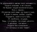 Герн Кира | Зубцов | 11