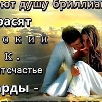 ИринаКнязева