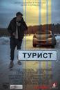 Кудрявцев Денис   Москва   27