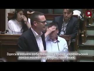 Бельгийский молодой политик позволил себе несколько слов [Dagestan today]